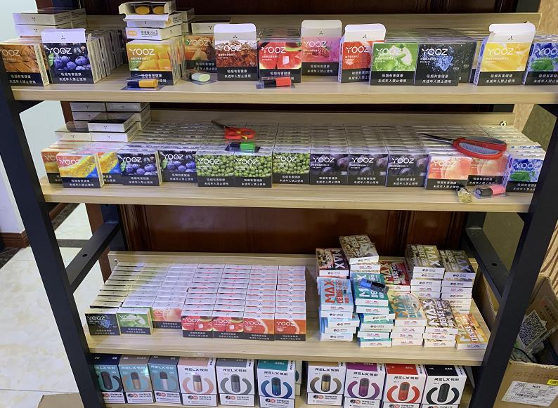 yooz微信销售——电子烟报价表!