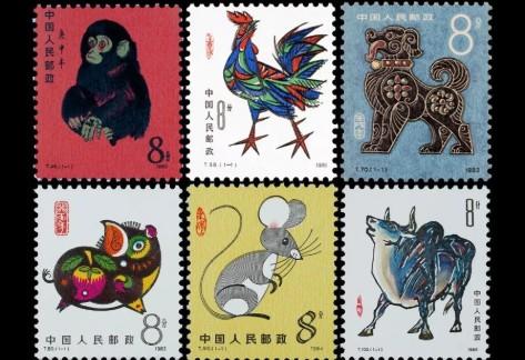 邮票回收价格表 第一轮生肖邮票回收值多少钱