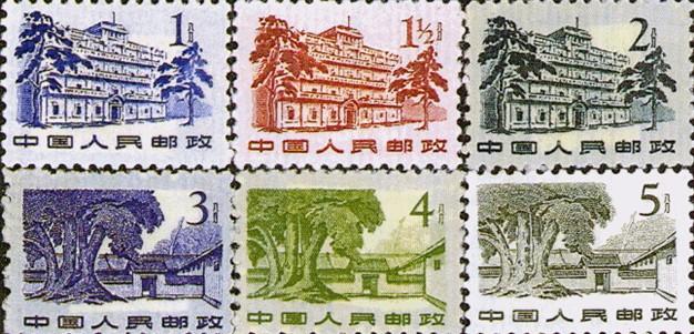 革命圣地延安邮票值多少钱 邮票革命圣地延安价格