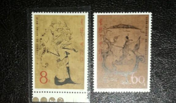 T33帛画邮票价格 为什么T33帛画邮票这么便宜