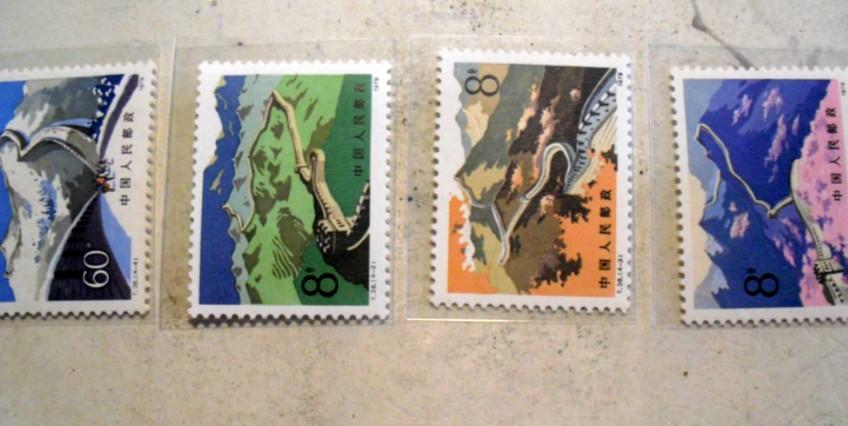 T38长城邮票价格 t38长城邮票价格市场